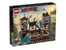 Конструктор LEGO Ninjago Порт Ниндзяго Сити - 70657