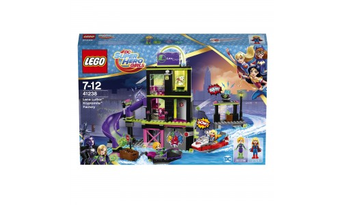 Конструктор LEGO Super Heroes Girls Фабрика Криптомитов Лены Лютор