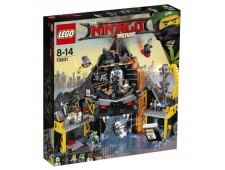 Конструктор LEGO Ниндзяго Логово Гармадона в жерле вулкана - 70631