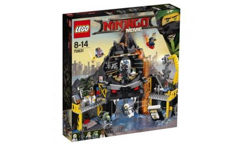 Конструктор LEGO Ниндзяго Логово Гармадона в жерле вулкана