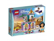 Конструктор LEGO Princess Disney «Приключения Аладдина и Жасмин во дворце» - 41161