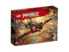 Конструктор LEGO NINJAGO Крыло судьбы - 70650