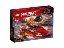 Конструктор LEGO Ниндзяго Катана V11 - 70638