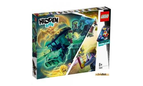 Конструктор LEGO Hidden Side Призрачный экспресс