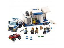 Конструктор LEGO City 60139 Мобильный командный центр - 60139