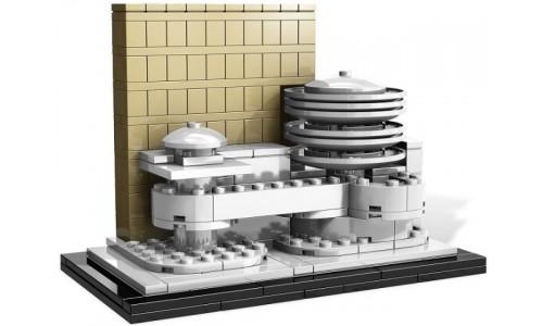 Музей Соломона Гуггенхайма 21004 Лего Архитектура (Lego Architecture)