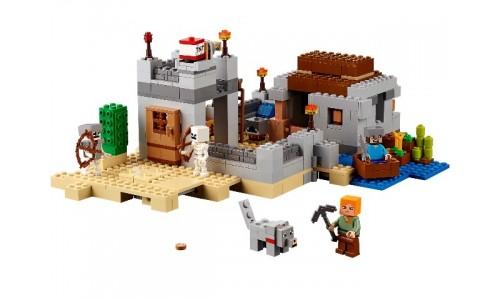 Застава в пустыне 21121 Лего Майнкрафт (Lego Minecraft)