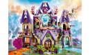 Небесный замок Скайры
