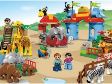 Большой городской зоопарк - 5635