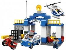 Полицейский участок - 5681