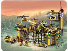 Штаб-квартира защиты от динозавров - 5887