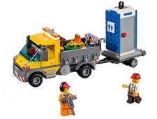 Машина техобслуживания - 60073