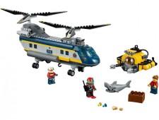 Вертолёт исследователей моря - 60093