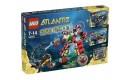 Подарочный набор 4 в 1: Атлантида