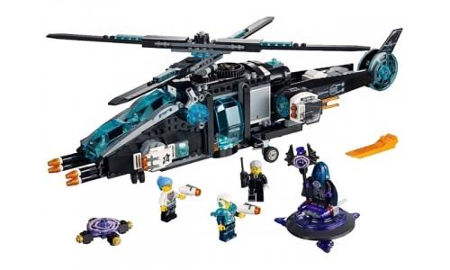 Ультравертолёт против Антиматерии 70170 Лего Агенты (Lego Agents)