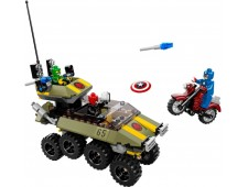 Капитан Америка против Гидры - 76017