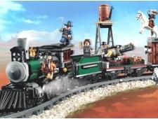 Преследование поезда - 79111
