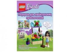 Подарочный набор Friends из 3-х книг, наклеек и мининабора - friends-book