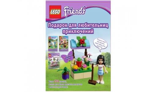 Подарочный набор Friends из 3-х книг, наклеек и мининабора friends-book Лего Аксессуары (Lego Accessories)