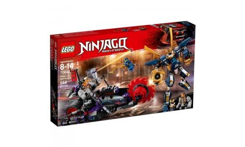 Конструктор LEGO Ниндзяго Киллоу против Самурая Икс