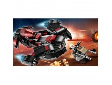 Конструктор LEGO Star Wars 75145 Истребитель Затмения - 75145